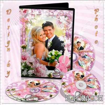 Wedding cover and DVD - Pink peonies