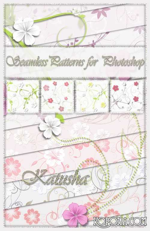 Free Spring Seamless Patterns for Photoshop