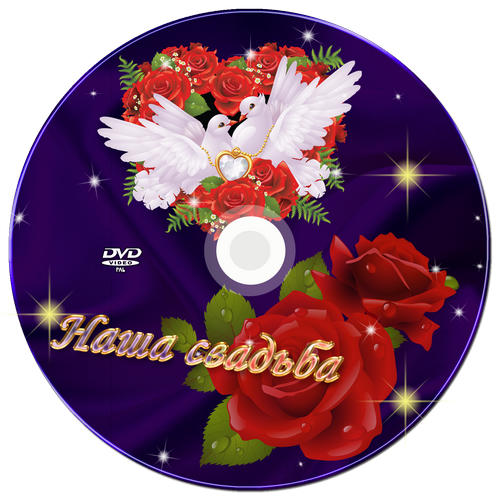 Free DVD cover template to dvd disk - Let the sun shine You