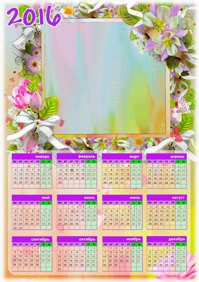 Free Calendar for 2016 with flowers and ribbons in pink - Tenderness