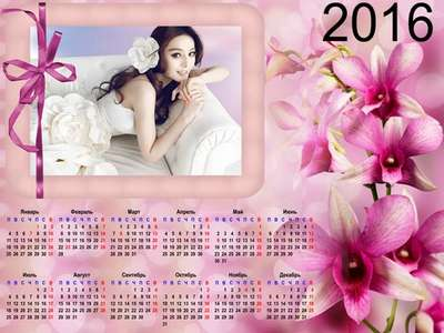 Free Calendar – frame for 2016 with beautiful flowers orchids