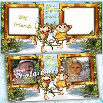 Free children photo frame with funny cartoon monkeys - 2 frame png + psd