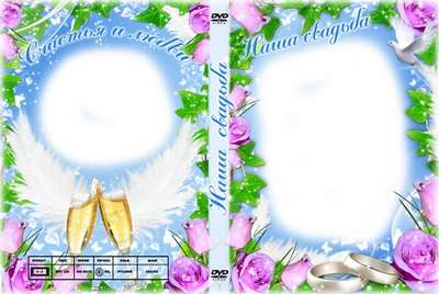 Wedding Cover for DVD - Our Wedding