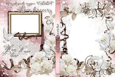 Romantic vintage set of covers and blowing on the disc-Bonheur Paris! Bonheur, my love!