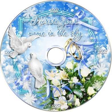 Wedding set of covers and blowing on the disc-I love you so mach