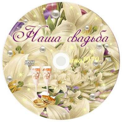 Cover for DVD - Wedding Lilies