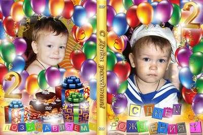 Cover DVD - Childrens birthday