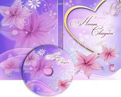 Delicate feminine collection for the day March 8 - blowing the cover DVD - You are on the prettiest of them all
