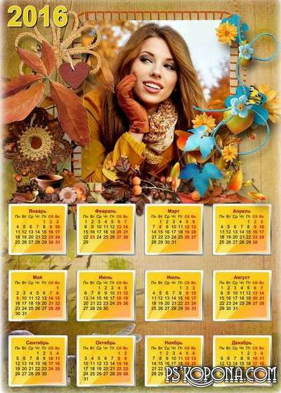 Autumn calendar for 2016 with a frame for a photo - is flying yellow leaf