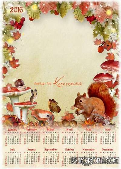 Children's PSD calendar - photo frame for 2016 - with autumn mushrooms and wild animals.