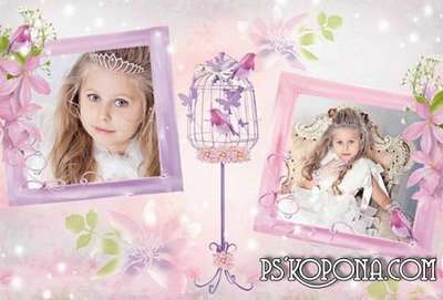 Baby Album template psd - Little Princess