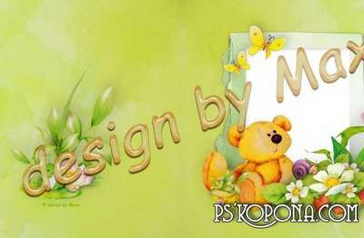Baby photobook template psd - My favorite book