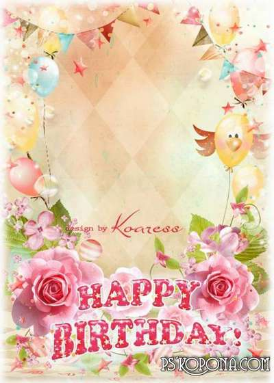 Beautiful PSD Frame With Flowers And Balloons Photos For Girls   Happy  Birthday