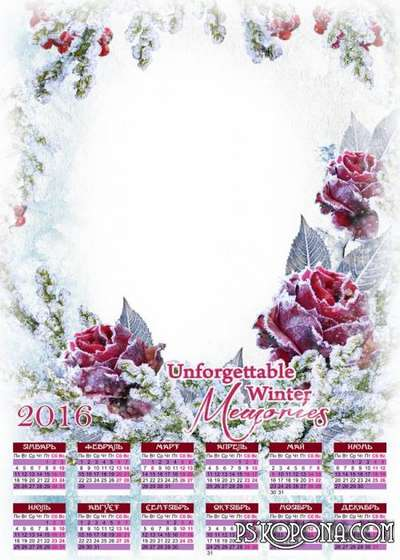 Free Set of six PNG frames - calendars for 2016 in the winter decoration with candles, snowflakes and Christmas toys