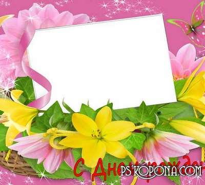 Photo frame with flowers - In a beautiful, bright, gentle day