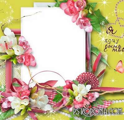 Frame for photoshop flowers - We met by chance