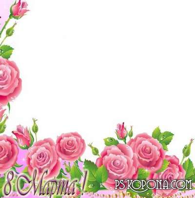 Photo frame with flowers - Elegance and sophistication