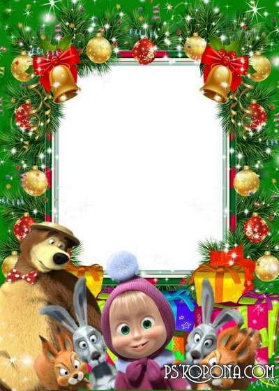 Children's winter frame for photoshop with fur-tree toys, gifts and Masha