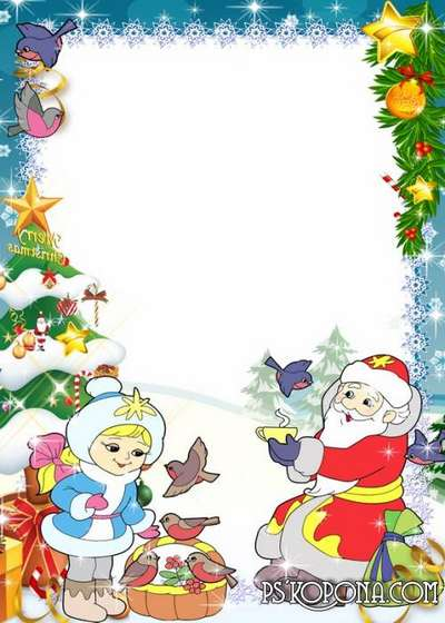Christmas letter to Santa Claus, envelope and photo frame with Ded Moroz and Snegurochka