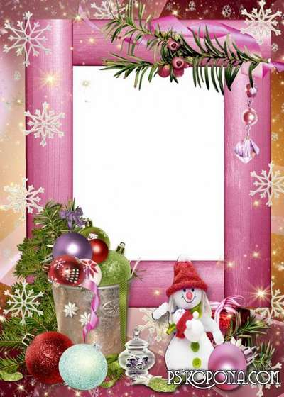 Children's winter photo frame - Wonderful memories of New Year