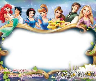 Baby Picture Frame - Country Disney