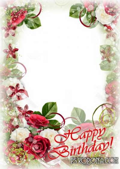 Picture Frame - Happy Birthday !