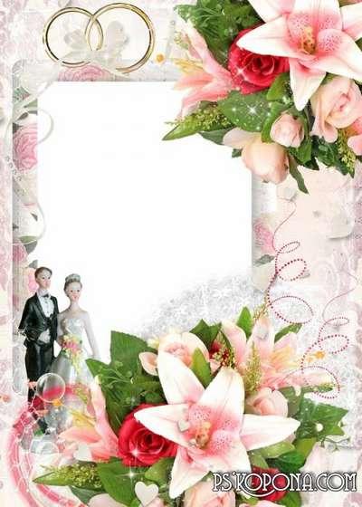 Frame - Groom waiting for bride