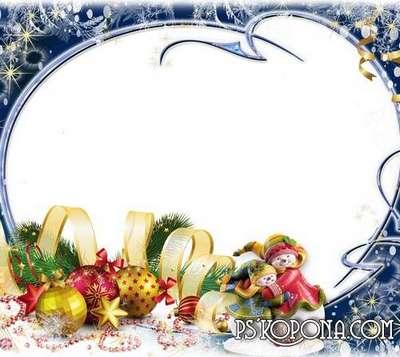 Winter photo frame - Zimushka-Zima
