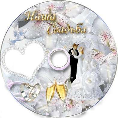 Bridal suite - Frame for the photo, DVD cover template, DVD - Our Wedding