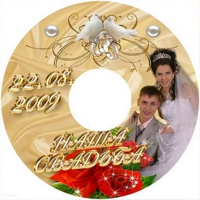 DVD cover template – The Our Wedding 1.