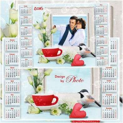 Free romantic photo frame calendar 2016 with white roses and a heart. Text: English, Spanish, Russian (optional)