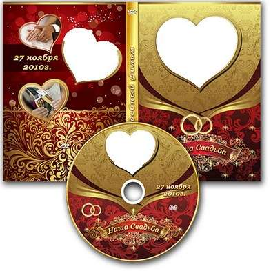 Free Wedding blowing on the disc and DVD cover template psd