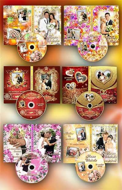 Set of 6 Wedding covers for DVD and blowing-in on 6 disk