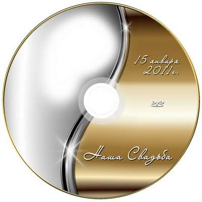 Free Wedding DVD cover template and blowing on the disc - gloss