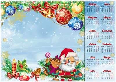 Kids New Year Calendar 2016 - Monkey with Santa Claus