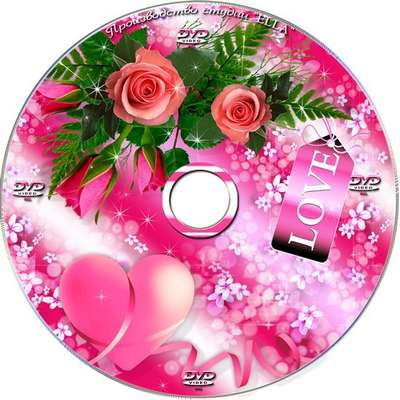 Romantic collection - Blowing the cover and DVD-Love! How much of this word ...