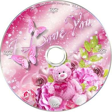 Romantic Valentine's Day set - blowing and cover DVD - I love you so much ...