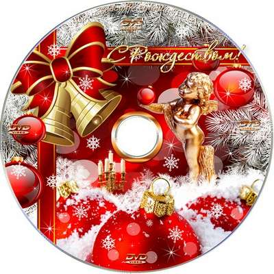 Christmas set-blowing and the cover for photoshop -Merry Christmas!