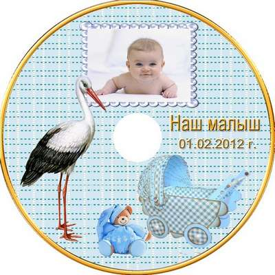 Cover DVD – Our Baby