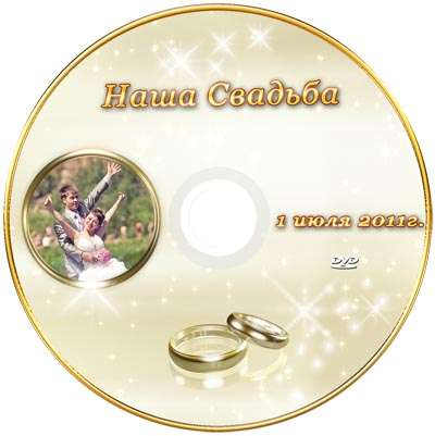3 Weddings  DVD cover templates