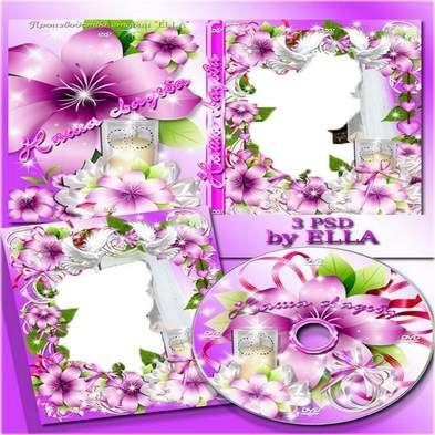Wedding set in shades of purple - Our Wedding