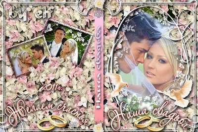 Wedding cover of DVD - Unforgettable day