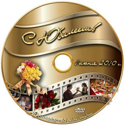 2 Covers DVD  - Man's anniversary