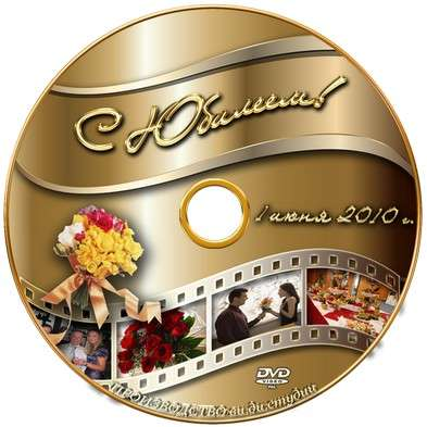 2 Covers DVD template psd - Man's anniversary