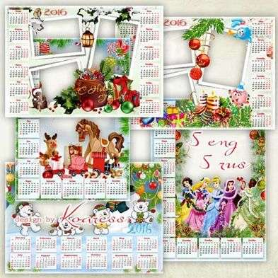 Free Calendar-photo frame png for 2016 - Merry Christmas and Happy New Year (part 3)