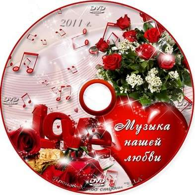 Romantic blowing DVD and cover on the disc - Music of our love