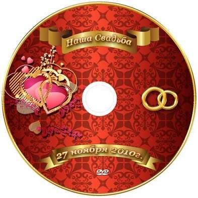 Wedding  DVD cover template - Red gold