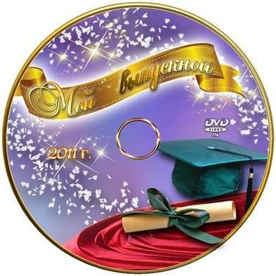 Cover DVD - Final at school