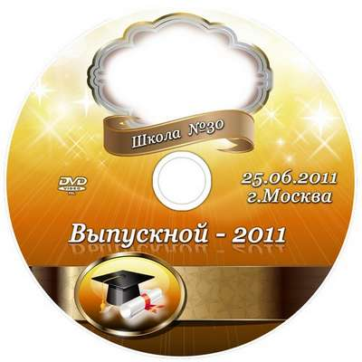 Cover DVD - My final at school