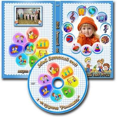 4 Covers templates psd DVD - Final in a kindergarten